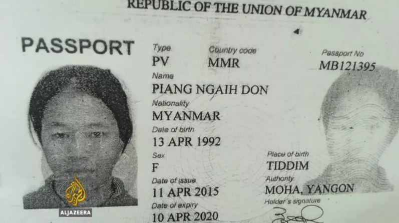 20210226 - Fake Passport.JPG