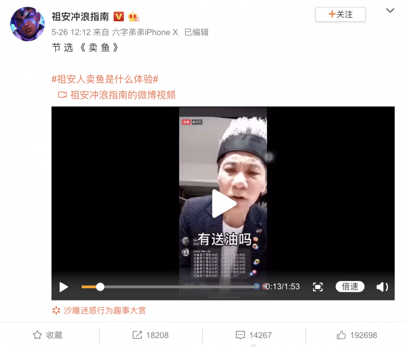 20210303 video.png