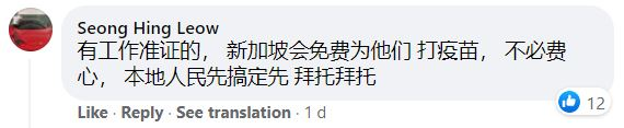 20210315 - Facebook - Seong Hing Leow.JPG