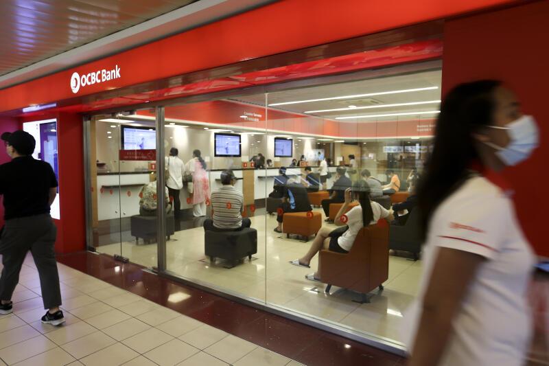 20210325 - OCBC Bank (ST).jpg