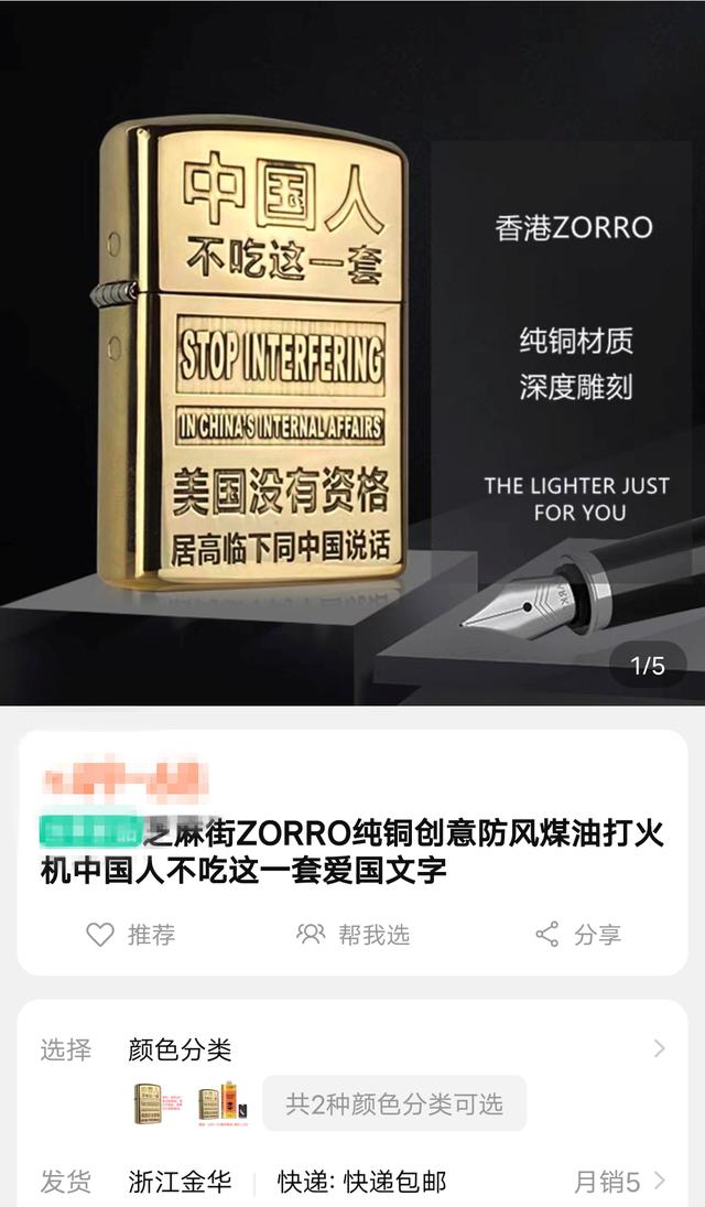 20210322-lighter.png