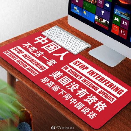 20210322-mouse pad.jpg