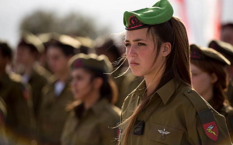 20210323 israel female army 2.jpg