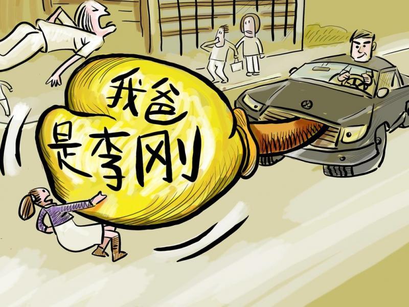 20210329-wo ba shi li gang.jpg