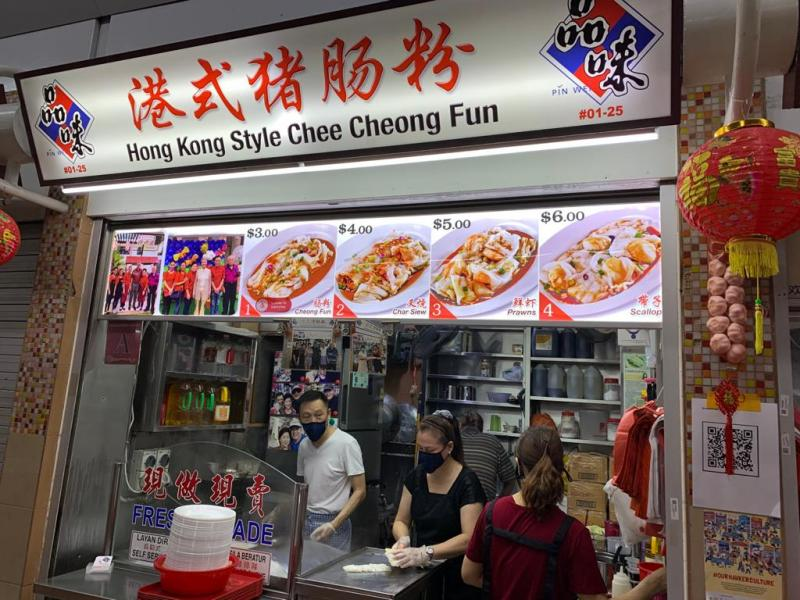 20210401-HK style chee cheong fun01.jpg