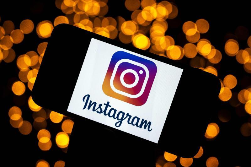 20210415 - Instagram (AFP).jpg