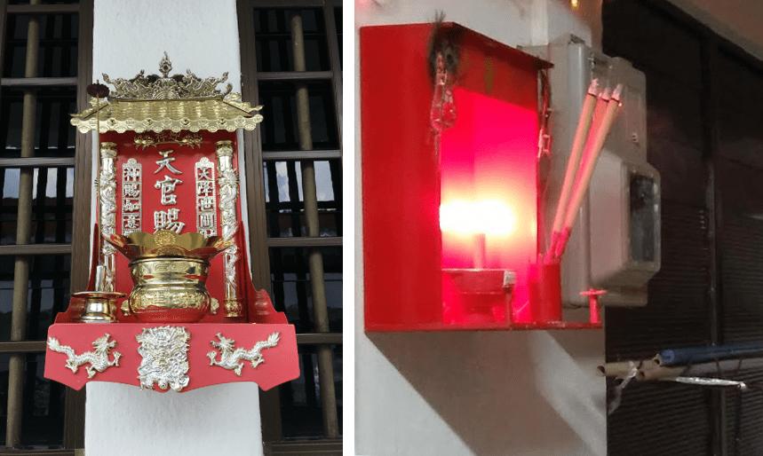 20210414-神龛.png