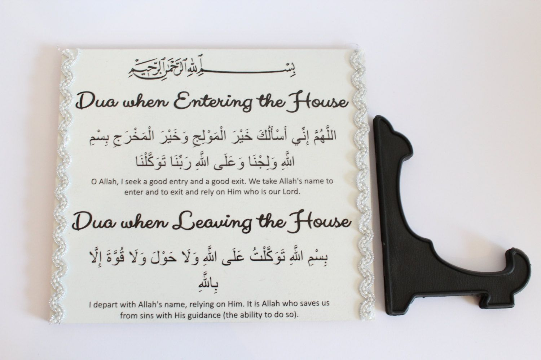 20210414-Quran phrase.jpg