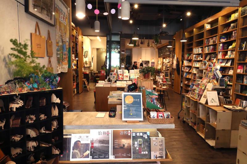 20210419-bookstore.jpg