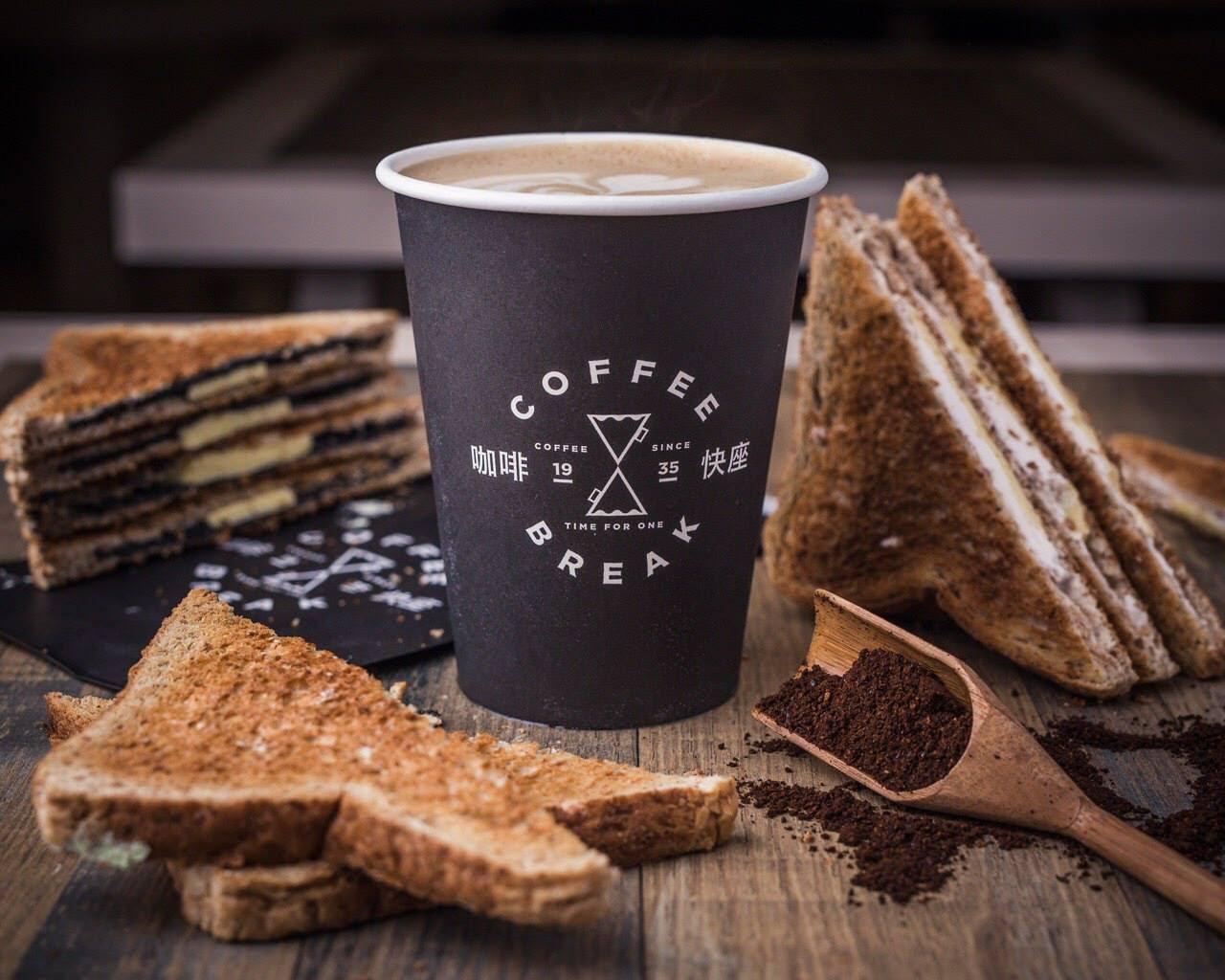 20210511-coffee break.jpg