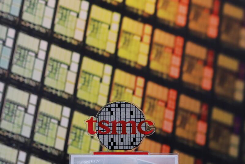 20210520-TSMC.jpg