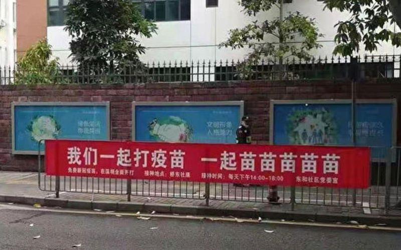 20210527 china.jpg