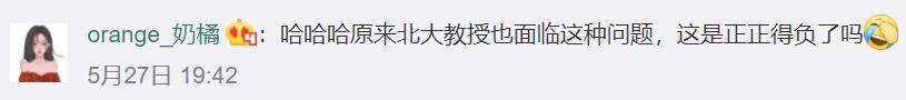 20210601 - Weibo 1.JPG