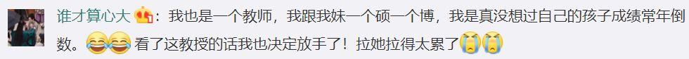 20210601 - Weibo 2.JPG