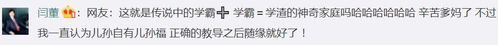 20210601 - Weibo 3.JPG