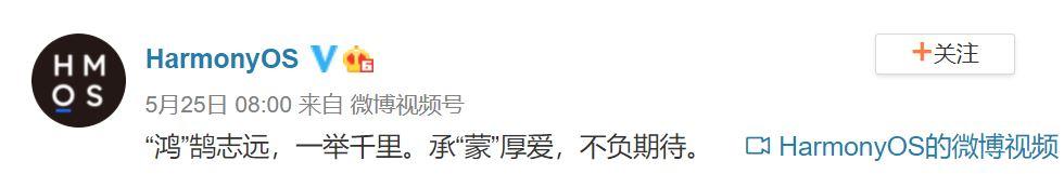 20210603 - Weibo.JPG