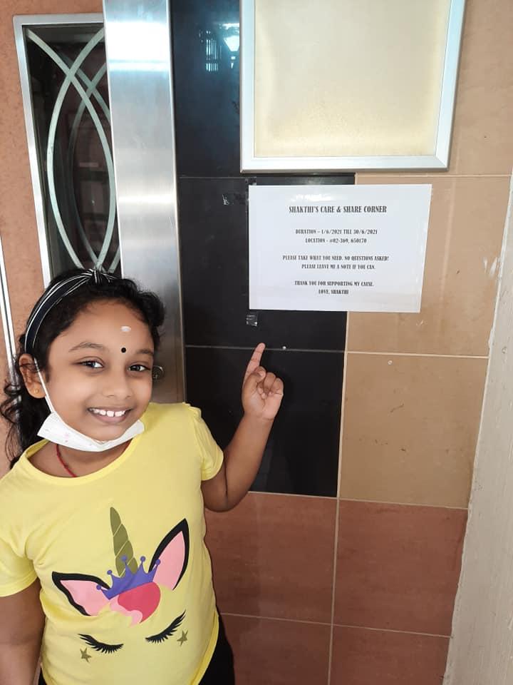 20210611 - Lift (Jmaleni Saravanan).jpg