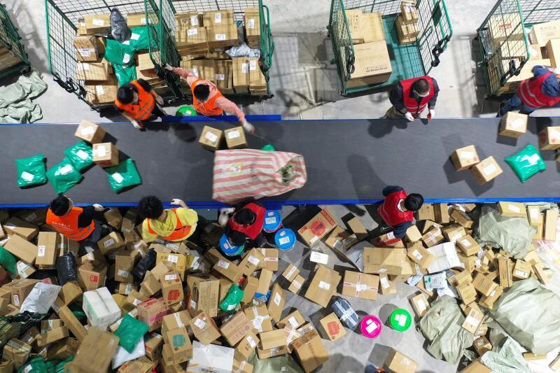 20210616 - 双11 Hunan Heyang's China Post Group (AFP).jpg