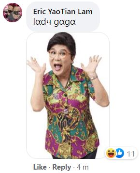 20210618 - Lady Gaga.JPG