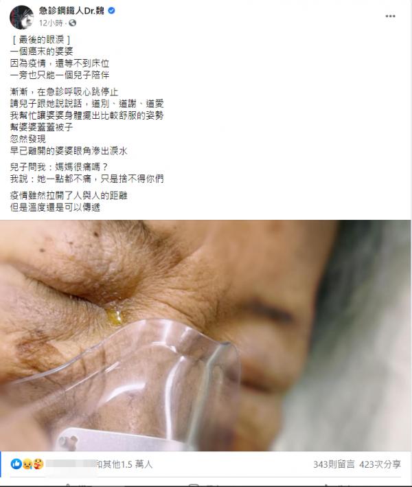 20210601-Taiwan02.png