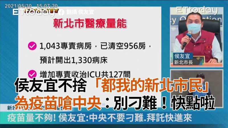 20210601-Taiwan03.jpg