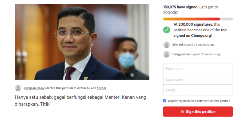 20210604 petition.png