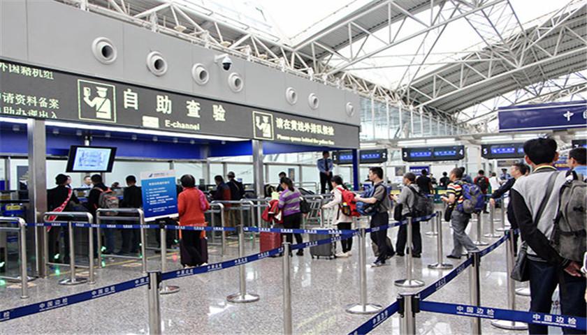 20210604-China Immigration.jpg