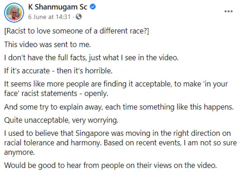 20210609-K Shanmugam.png