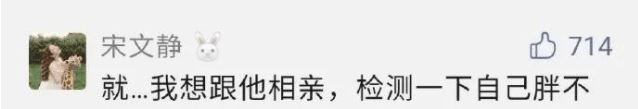 20210714 - Comment - 宋文静.JPG