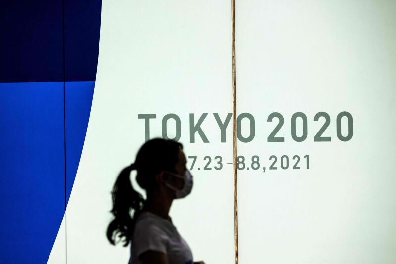 20210715 - Tokyo Olympics (AFP).jpg
