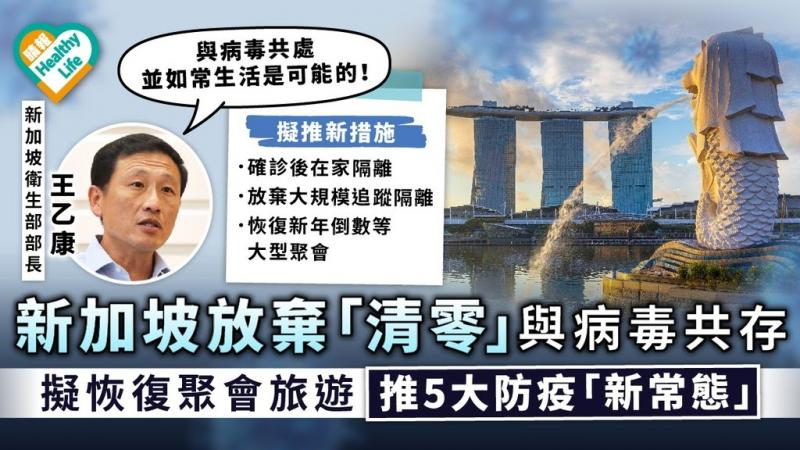 20210728-Taiwan03.jpg