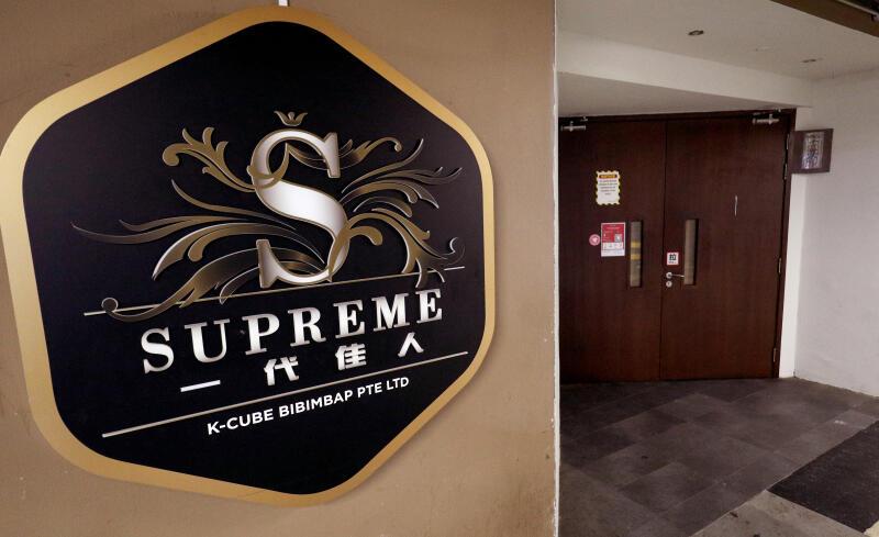 20210729 - Supreme KTV.jpg