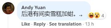 20210902 - Facebook - Andy Yuan.JPG
