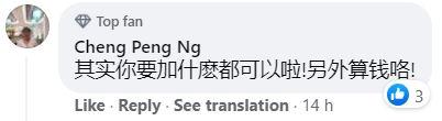 20210902 - Facebook - Cheng Peng Ng.JPG