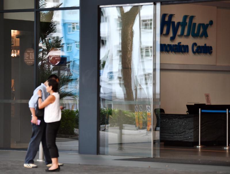 20210827-Hyflux Innovation Centre.jpg