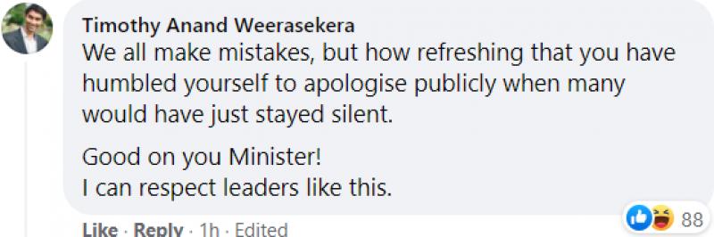 部长私下谈话泄露:外长维文向梁文辉道歉