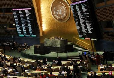 联合国以多数票否决美国承认耶路撒冷为以色列首都的决定。(法新社)