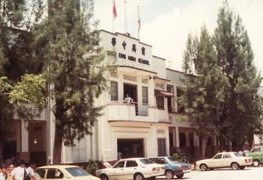 Yoke Eng High School
