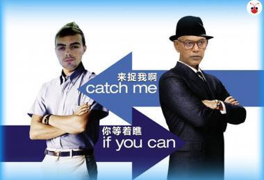 Roach vs Shanmugam