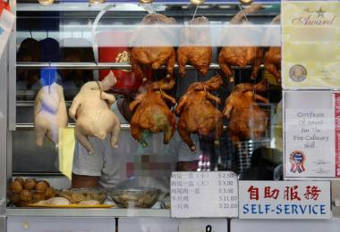 Chicken Rice Stall