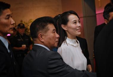 朝鲜劳动党第一副部长金与正被拍到出现在新加坡滨海湾金沙综合度假胜地