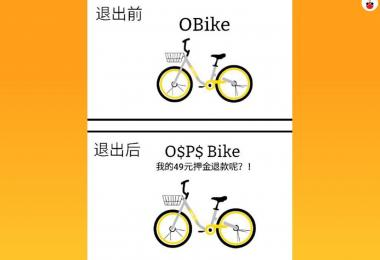 oBike vs O$P$Bike