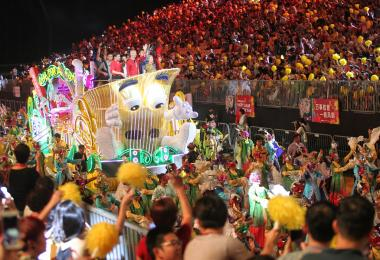 People's Association's Chingay