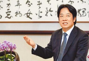 Lai Ching‑te proposed bilingual policy for Taiwan