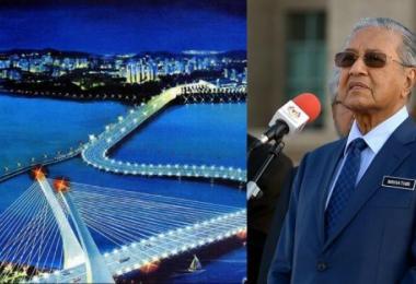 马国首相马哈迪一直钟情于兴建衔接新加坡和柔佛新山的弯桥。