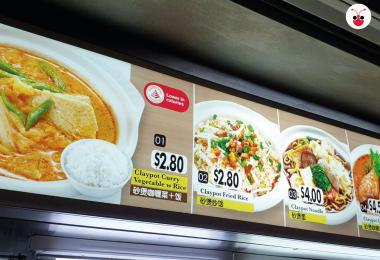 新建的社企小贩中心规定每个摊位必须售卖两种低于3元的食物选择,让许多人认为,这样的规则只是摆美,华而不实。毕竟一分钱一分货,$2.80哪里能买到好吃的东西。