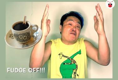 别再往我的咖啡里吐口水