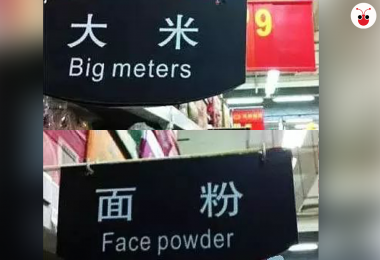 Chinglish Translations