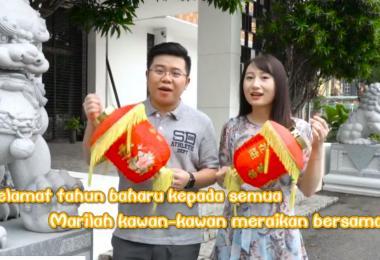 中国驻马国使馆青年外交官大展歌喉,大秀马来语,拍摄一个改编版的新年MV向马国民众拜年。(面簿截图)