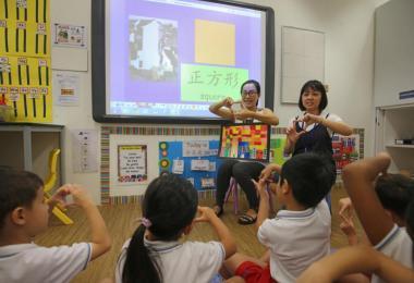 小朋友学华语